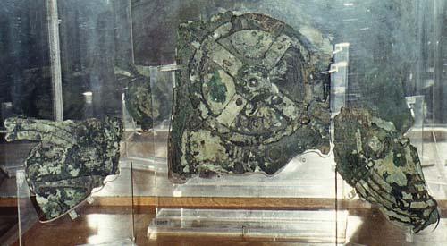 Reperto del Calcolatore di Antikythera